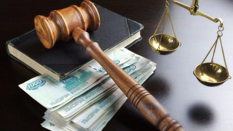 Как проходят суды по кредитным долгам