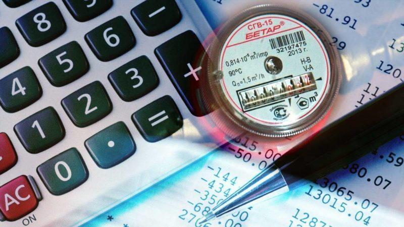 Как происходит взыскание долгов по ЖКХ?