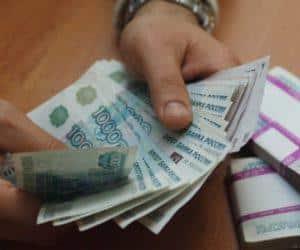 Что такое депонентская задолженность