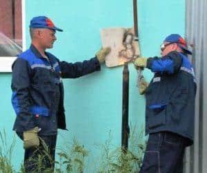 Как проверить задолженность в Крымгазсети?
