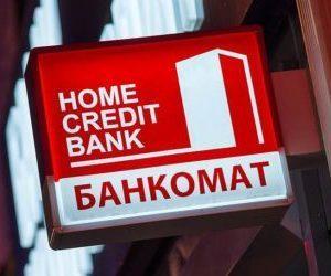 Ипотечный кредит без первоначального взноса в сбербанке на вторичное