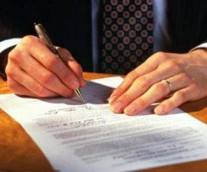 Как составить гарантийное письмо в налоговую об оплате задолженности по налогам