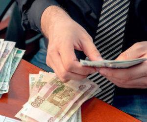 Какие ценные долговые бумаги являются наиболее рискованными