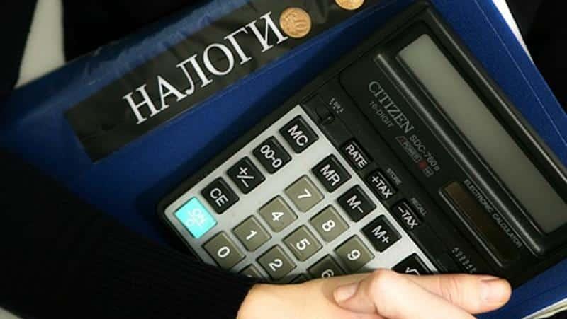 Как оплатить долг с личного кабинета налогоплательщика