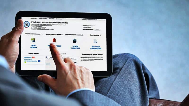 просмотр налогов на планшете