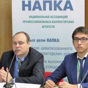 Рейтинг коллекторских агентств России