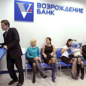 Условия ипотеки в банке Возрождение