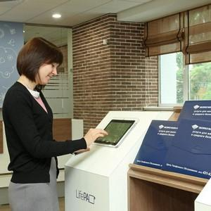 Как подать онлайн заявку на кредит в Экспресс Волга банк