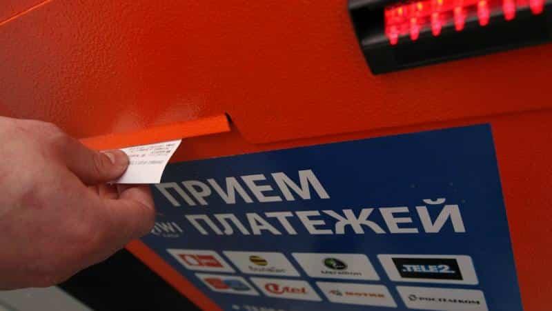 Как оплатить кредит Совкомбанк онлайн