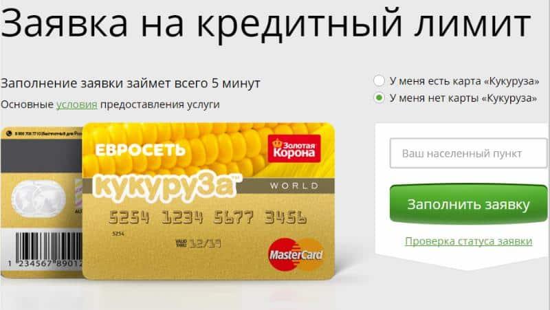 втб банк в махачкале кредит