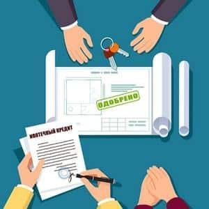 Как взять кредит в банке под залог недвижимости
