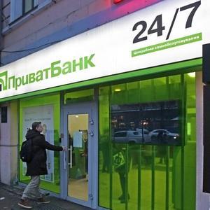 Кредит в Приватбанке наличными: как взять и каковы условия