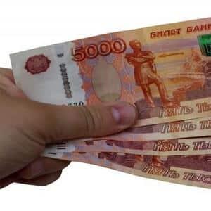 Кредит Домашние деньги: как подать заявку онлайн