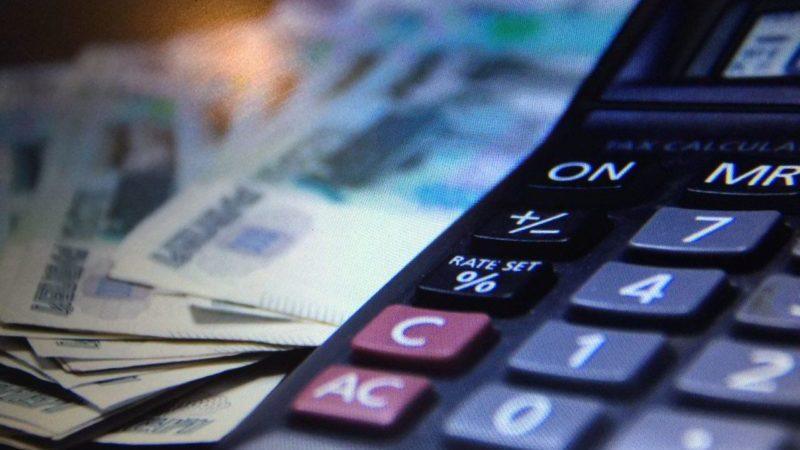 Как оплатить задолженность судебным приставам?