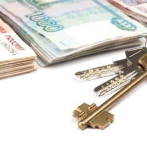 Что такое обеспечение кредита и его виды