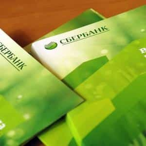 Как отсрочить платеж по кредиту в Сбербанке