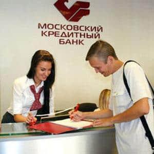 Как взять потребительский кредит в МКБ банке наличными