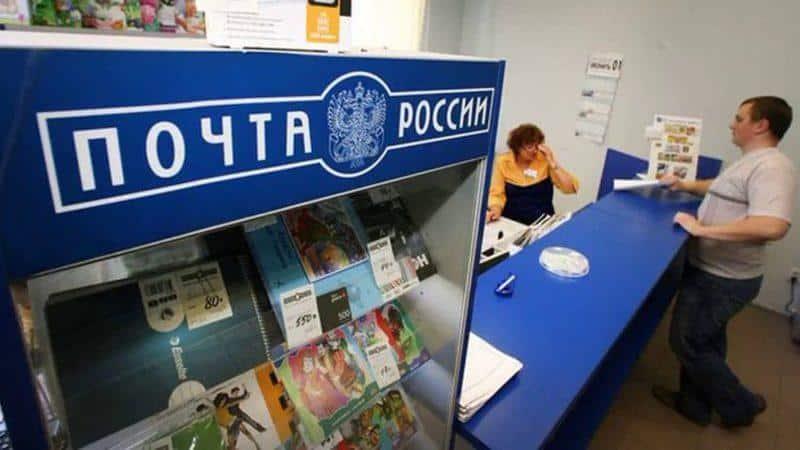 Проверка задолженности в ФСИН