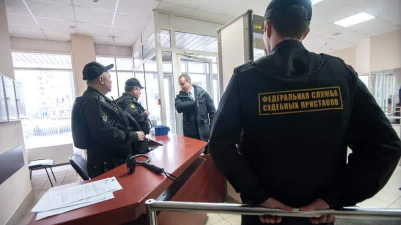 Что такое российская служба взыскания долгов