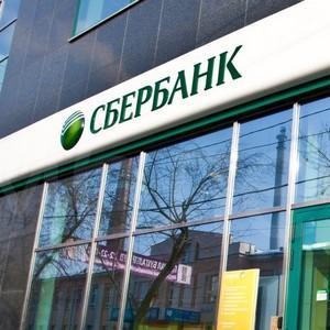 Аккредитованные страховые компании Сбербанка