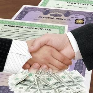 Вексельный займ - что это такое, образец договора, отзывы