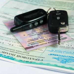 Кто занимается выкупом страховых долгов?