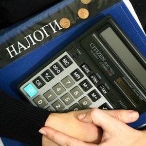 Что такое налоговая задолженность по НДФЛ