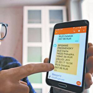 Быстрая проверка долга за сетевой телефон