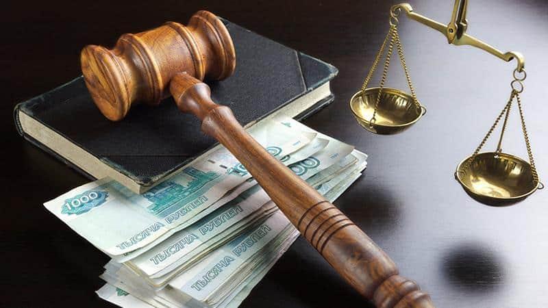 Деньги в долг без расписки судебная практика