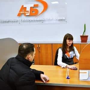 Онлайн заявка в АТБ банк на кредит наличными