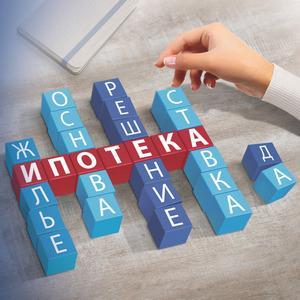 Изображение - Как взять ипотечный кредит в газпромбанке gazprombank-ipoteka2