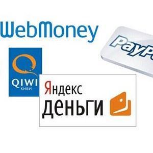 Как узнать задолженность за услуги интернет