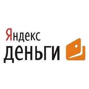 Можно ли перевести деньги со Стима на Яндекс Деньги