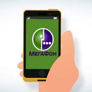Перевод денег с Мегафона на МТС без комиссии