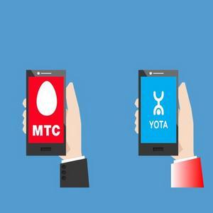 Как с телефона МТС перевести деньги на Yota