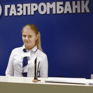 Как оформить потребительский кредит наличными в Газпромбанке