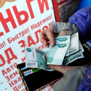 Как узнать задолженность в Росденьги
