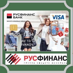 Как оформить кредит в банке Русфинанс