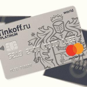 Условия кредитной карты Tinkoff Platinum