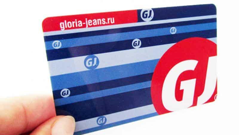 Как получить карту постоянного покупателя Глория Джинс: условия программы лояльности