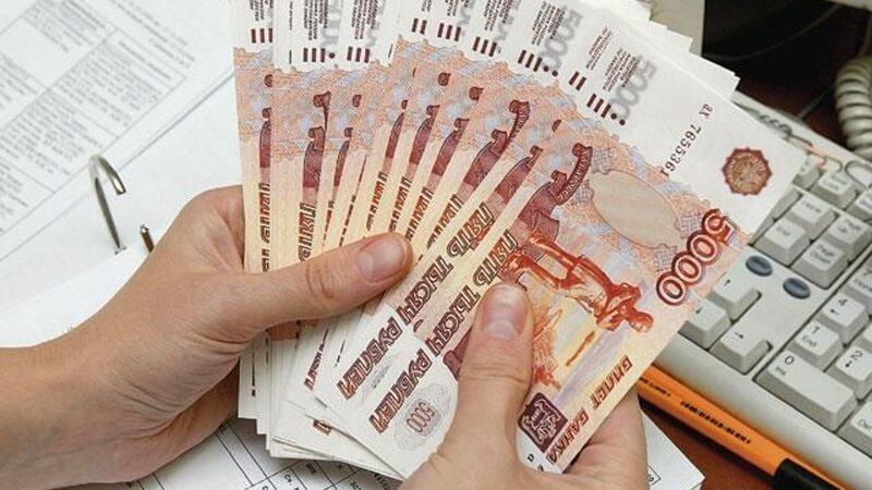 Как взять кредит наличными в Росбанке через онлайн заявку