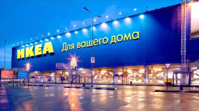 Что дает карта Ikea Family Club
