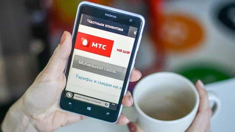 Перевод на Киви кошелек с МТС без комиссии