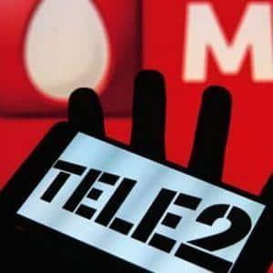 Как перевести деньги с телефона Теле2 на МТС