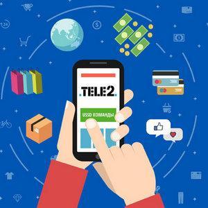 Перевод денег с Теле2 на Yota через телефон без комиссии