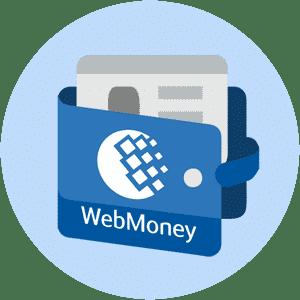 Можно ли перевести деньги с Яндекс-кошелька на Вебмани