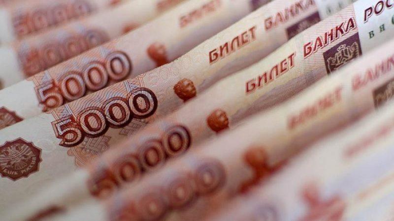 Как подать онлайн заявку на кредит в ВТБ