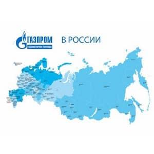 "Бонусная программа ""Нам по пути"" ГазпромНефть"