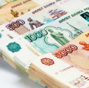 Как подать заявку в Совкомбанк на кредит наличными