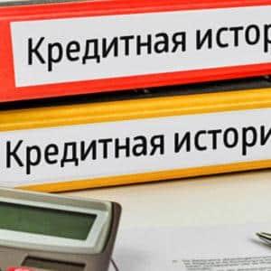 Росбанк калькулятор потребительского кредита 2020